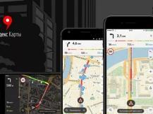 Que ne saviez-vous pas sur Yandex.Maps? Nous révélons des fonctionnalités utiles!
