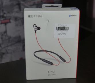 Meizu EP52 - Amusement d'oreille peu coûteux
