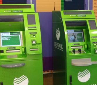 Quatre façons d'obtenir de l'argent sans carte de crédit