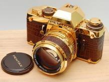 La caméra la plus chère du monde