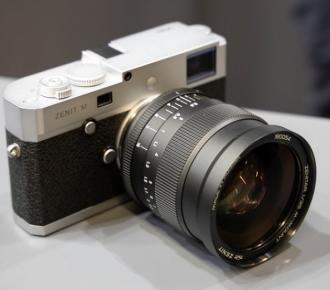 Les appareils photo Zenith mis à jour sont en vente