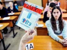 Pourquoi les étudiants seront-ils autorisés à accéder à Internet lors de l'examen?