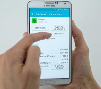 5 đổi mới điện thoại thông minh làm hao pin rất nhiều