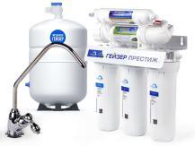 Choisir un filtre à eau par osmose inverse