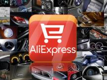 Top 5 des produits vraiment nécessaires avec Aliexpress pour votre voiture
