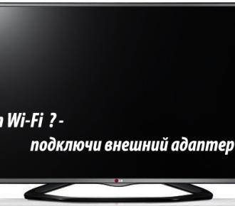 Qu'est-ce qu'un bon adaptateur Wi-Fi pour un téléviseur?