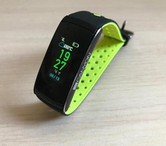 Canyon CNS-SB41BG - Révision du nouveau bracelet de fitness