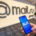 Mail.ru Group autorisé à tester un assistant vocal nommé Maroussia
