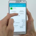 5 innovations de smartphones qui déchargent beaucoup la batterie